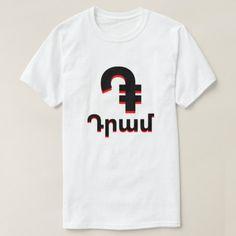 ֏ Դրամ Armenian dram white T-Shirt - click to get yours right now!