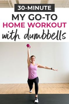 The best at-home strength and HIIT workout for women and busy moms — 9 of my favorite dumbbell exercises in a challenging, full body workout. Follow along with this home workout video to build muscle and burn 300+ calories in 30-minutes!