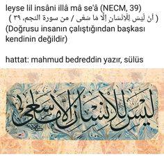 Islamic Art Calligraphy, Antiquities, Quran, Allah, Ss, Holy Quran
