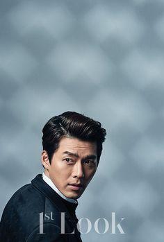 Hyun Bin for Look magazine March Issue Yoo Hae Jin, Bae Sung Woo, Park Sung Woong, Netflix, Choi Jin Hyuk, Look Magazine, Daddy Long, Hyun Bin, Asian Celebrities