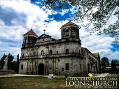 Beautiful Loon Church in Bohol before the earthquake reduced it to rubble. Photo by Berniemack Arellano of Habagat Central Earthquake Damage, Bohol, Old Churches, Cebu, Pinoy, Notre Dame, Philippines, Cities, Island