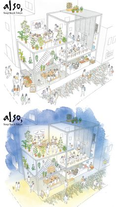 "Kenchiku illustrator, Isuna Design ""also soup stock . - Kenchiku illustrator, Isuna Design ""also soup stock tokyo"" illustrat - Tokyo Architecture, Architecture Tattoo, Landscape Architecture Drawing, Architecture Sketchbook, Architecture Graphics, Concept Architecture, Landscape Design, Architecture Illustrations, Park Landscape"