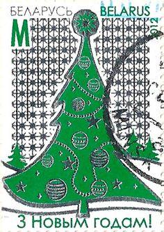 Belarus - Stamp 2012, Christmas Tree, M