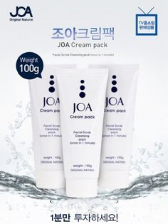 Joa Cream Pack 100 g. (3 Tubes) by JOA. $56.95. Joa Cream Pack 100 g. (3 Tubes). The Natural JOA calcium cream pack powder is form calcium shell thai is raised in non-pollution blue belt sea area deep forest and to select high quality raw material to pass heavy metal test and quality test under world cosmetic ingredients standard.  JOA Cream pack is excellent for skin elasticity, whitening , shrink pores , sebum removing.  Soft massage is good for remove skin ailments...