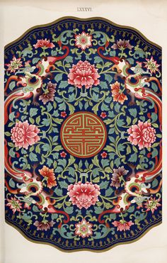 Jones, Owen, Examples of Chinese ornament Chinese Prints, Chinese Fabric, Chinese Design, Chinese Art, Chinese Opera, Chinese Garden, Chinese Ornament, Chinese Element, Art Nouveau