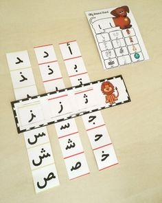 Arabic Letter Forms Word Sliders Kindergarten Centers, Math Centers, Learn Arabic Online, Learn Arabic Alphabet, Arabic Phrases, Arabic Lessons, Islam For Kids, Fabric Stamping, Letter Form