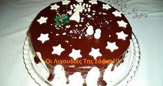 χριστουγεννιάτικη-τούρτα-daddy-cool
