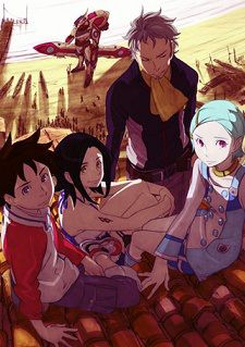Eureka Seven--air surfers who are also political rebels in fighting Mech robots that also surf. Gotta love anime.