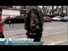 'Морская пехота' Украины - негодует и выгребает от народа..   DASH