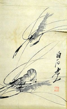 Asian Antiques Auction - Midwest Auction Galleries : Depicting a crayfish/ lobster/ langostino, Chinese Ink painting on paper Manner of Qi Baishi