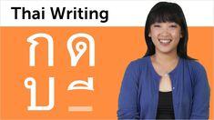 Learn Thai - Thai Writing - ก (Gaaw gài), ด (Daaw dèk), บ (Baaw bai-máai), and -ี (Long i) - YouTube