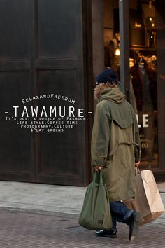 Fashion blog Tawamure Street Snap#96