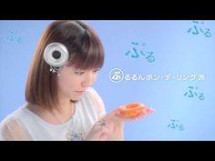 Haruka Shimazaki - Mister Donut