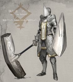 Game Character Design, Character Design References, Fantasy Character Design, Character Concept, Character Inspiration, Character Art, Armor Concept, Weapon Concept Art, Fantasy Armor