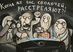 by Vasya Lozhkin.