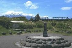 Image result for tangiwai disaster Around The Worlds, Image