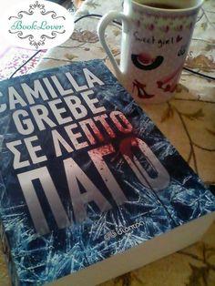 «Σε λεπτό πάγο», Camilla Grebe από εκδ. Διόπτρα – BookLoverGr