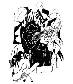 Project Esoteric #blackandwhite #drawing #illustration #illustrator #people #life #lifestyle #japan #tatsurokiuchi #art #イラスト #イラストレーション #木内達朗