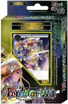 Force of Will TCG Starter Deck Entaku no Kishi