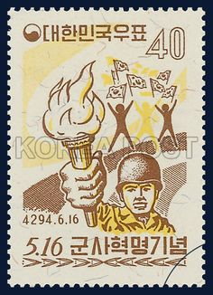 POSTAGE STAMP TO COMMEMORATE THE MAY 16TH MILITARY REVOLUTION, soldier, crowd, Korean flag, commemoration, yellow, white, 1961 06 16, 5.16 군사혁명기념, 1961년 06월 16일, 307, 횃불을 든 군인과 환호하는 군중, postage 우표