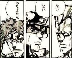 ないないありません #レス画像 #comics #manga
