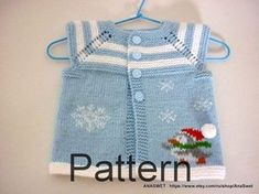 Pattern baby cardigan/Knitted
