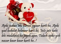 this web page for special love letter for valentines day for loved girls and boys valentine day wishesvalentine day wishes for friendsvalentines day