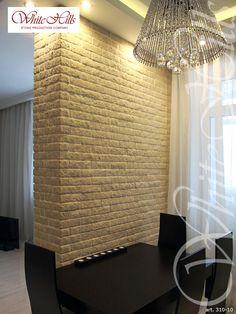 White Hills Verblendziegel Serie Aalten Brick 310-10 (Ziegeloptik) - White Hills facing brick Bricks, Stone, Lighting, Home Decor, Brick, Living Room, Rock, Decoration Home, Room Decor
