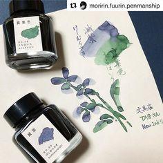 京の音さんはInstagramを利用しています:「#Repost @moririn.fuurin.penmanship (@get_repost) ・・・ . . 【スワイプで動画あります】 . 文具店TAGさんの新しいインク、 滅紫(けしむらさき)と裏葉色(うらはいろ)。 . . とても優しくて素敵です。 .…」 Fountain Pen Ink, Pen And Paper, Writing Instruments, Wax Seals, Stationery, Calligraphy, Ink Cartridges, Journals, Packaging