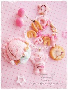 つぎは…☆の画像 | Lucky☆Cream☆Chocolate