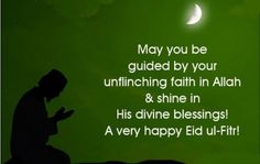Happy Eid Mubarak Wishes Messages for Friends Eid Ul Fitr Messages, Eid Ul Fitr Quotes, Eid Quotes, Messages For Friends, Wishes For Friends, Wishes Messages, Text Messages, Friends Family, Eid Ul Adha Images