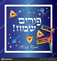 Happy purim greeting card translation from hebrew happy purim more information m4hsunfo