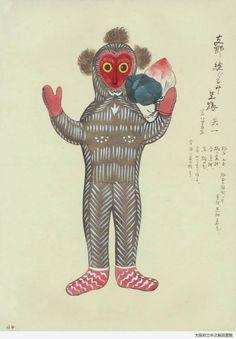 Japanese toy paintings, by Kyosen Kawasaki (1877-1942). 