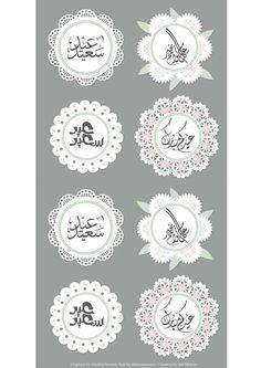Snowflakes Melody Arts — Ideas and Designs for Eid Celebration Carte Eid Mubarak, Eid Mubarak Stickers, Eid Stickers, Eid Crafts, Ramadan Crafts, Photos Eid, Diy Eid Cards, Fest Des Fastenbrechens, Eid Moubarak