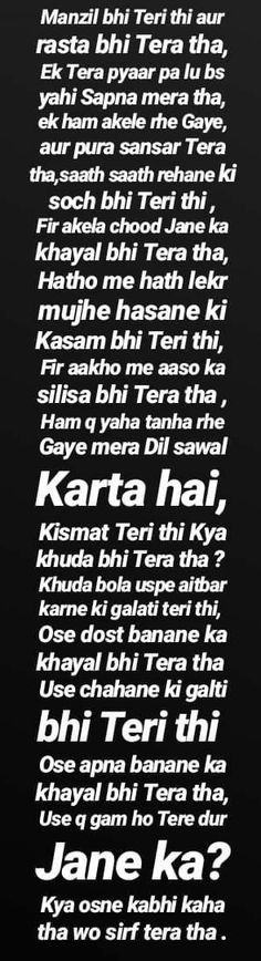 It's heart touching! My Diary Quotes, Shyari Quotes, Snap Quotes, Karma Quotes, Reality Quotes, Mood Quotes, Life Quotes, Pain Quotes, Friend Quotes