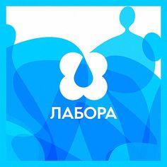 Логотип c изюминкой! – заказать за 862 рублей. Фрилансер Евгений Широбоков [shirokij], Россия, Москва Adidas Logo, Company Logo, Logos, Logo