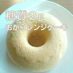 Dessert Cake Recipes, Sweets Recipes, Desserts, Low Carb Recipes, Diet Recipes, Healthy Recipes, Best Sweets, Low Carb Sweets, Japanese Sweets