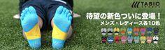 靴下屋を運営するタビオのTabio brand top page, Socks and Tights