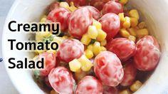 Salad Recipes : Quick & Easy Creamy Tomato Salad Recipe : สลัดมะเขือเทศแ...