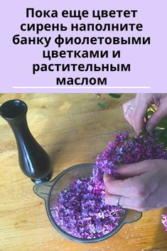 Healthy Nutrition, Healthy Recipes, Health Tips, Herbalism, Medicine, Health Fitness, Fruit, Cooking, Food