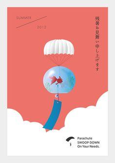 summer 2012 / その1 - tahiti83
