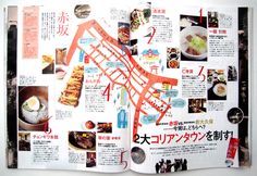 Some more maps…, but thank god I do love maps! I made two maps of Korea towns in Tokyo, which can be seen in the current issue of FRaU. A lot of nice Korean food restaurants/shops in there!6月号のFRaUで東京のコリアンタウン特集の地図を描きました!赤坂と新大久保です。今回はちょっぴり色の制限があったのですが、活気があるコリアンタウンぽさが出てるといいなと思います。