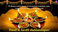 diwali greetings - Google Search Diwali Greetings, Birthday Candles, Google Search