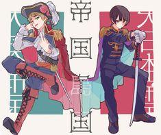 Hetalia Japan, Hetalia Axis Powers, Anime Love, Vocaloid, Fictional Characters, Fandom, England, Art, English