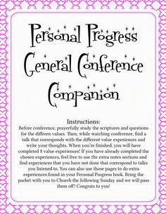 Daylights: LDS YW Personal Progress General Conference Packet