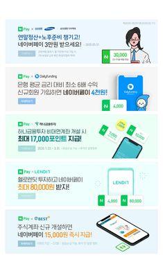 Web Banner, Banners, Event Page, Motion Design, Banner Design, App Design, Promotion, Marketing, Popup