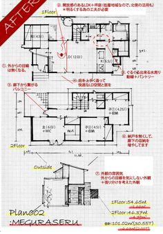 その間取り、トキメク間取りになってます??(後編)   住宅コラム Japan House Design, Plan Sketch, Japanese Architecture, Technical Drawing, Small House Plans, My House, Floor Plans, Sketches, Layout
