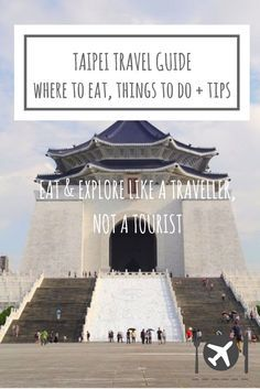 Taipei Travel Guide Our Taipei travel guide including where to eat in Taipei, things to do in Taipei and handy tips for traveling around this city. Including types of food and where to eat them, Taipei attractions and how to get around Taipei...