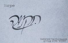 Hope rough by hebrew-tattoos.com