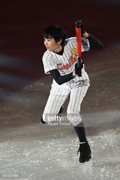 ニュース写真 : Koshiro Shimada of Japan performs his routine in...